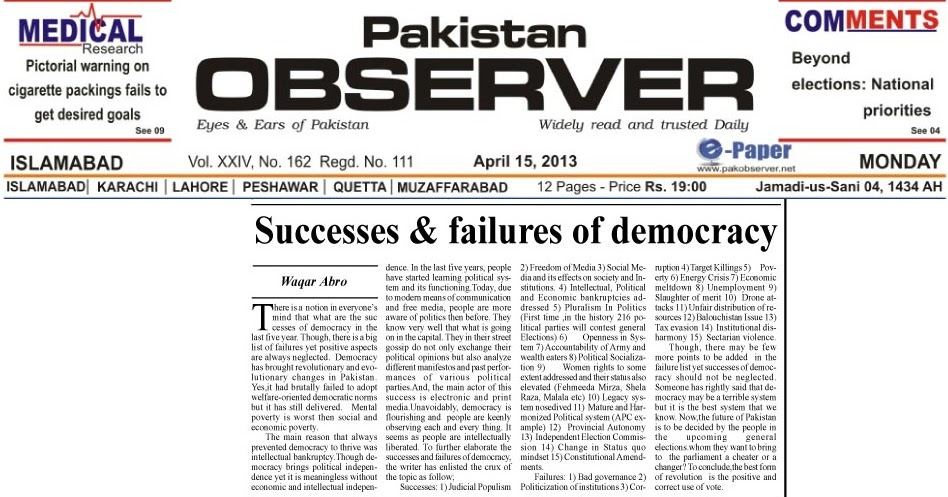 positive aspects of democracy The advantages and disadvantages of the democratic system of  your overview  of the positives and negatives of democracy show why.