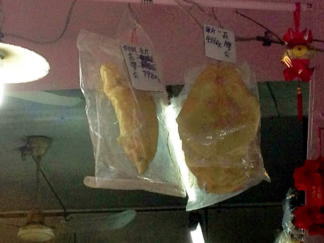 Dried cod fish belly...selling for over £600