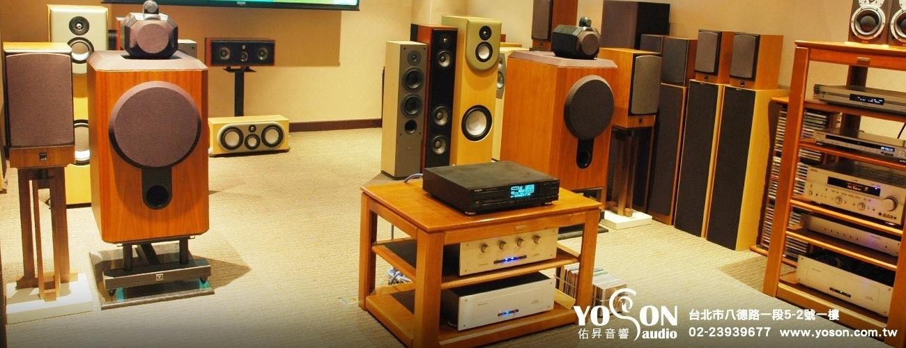 Yoson Audio 佑昇音響 官方部落格