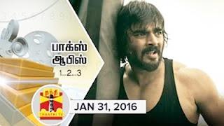 Thanthi TV Box Office : Where does Irudhi Suttru fare this week.? (31/1/2016) – ThanthI TV