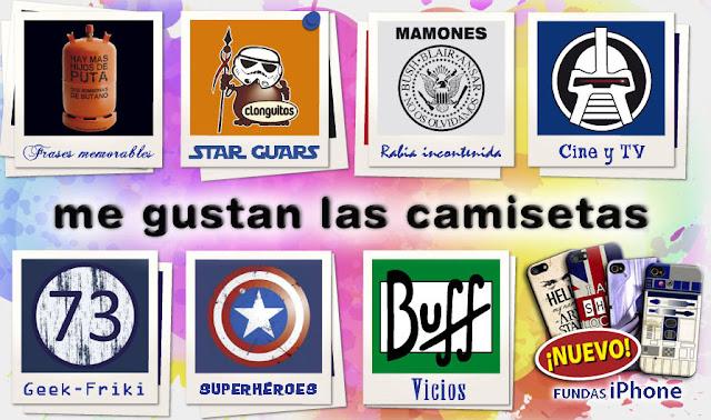 http://www.megustanlascamisetas.com/
