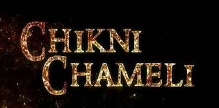 chikni_chameli_image