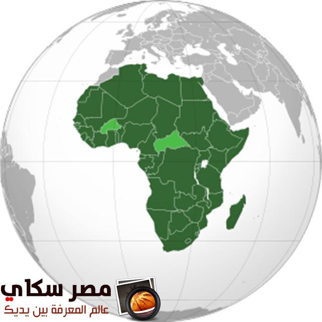 منظمة المؤتمر الإسلامى والإتحاد الإفريقى