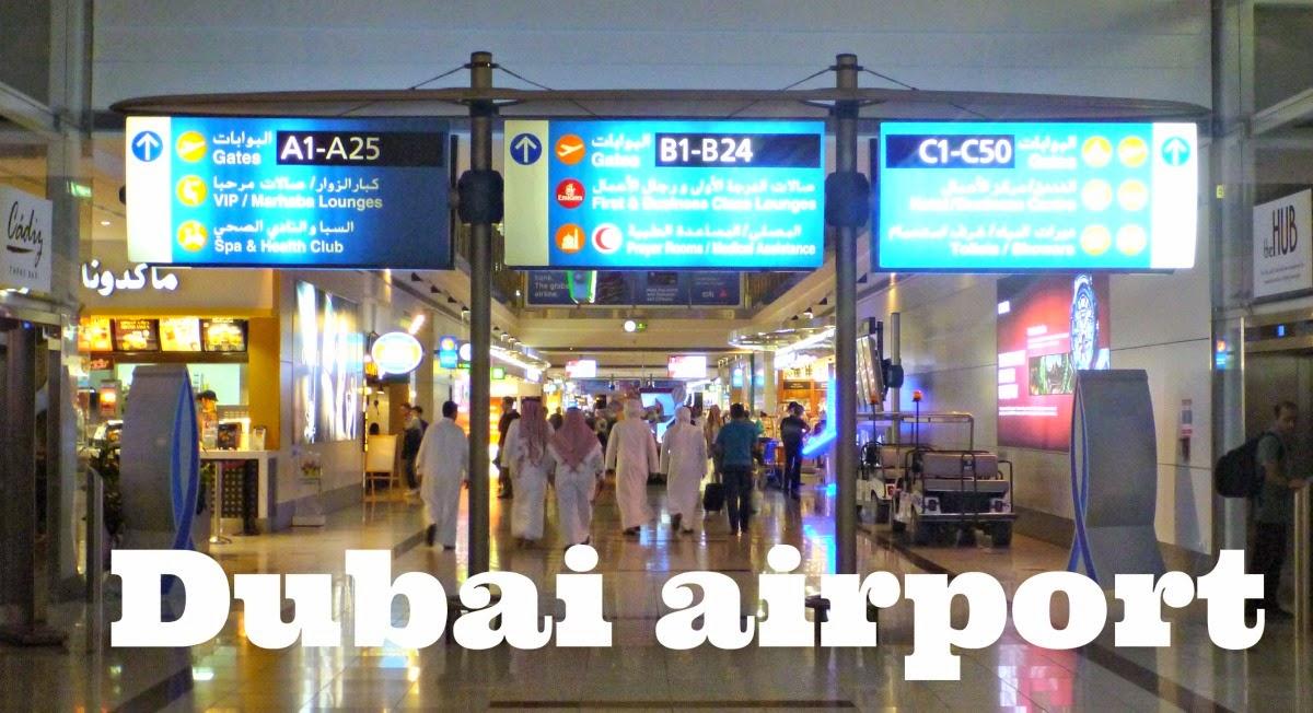 Krótka wycieczka po lotnisku w Dubaju