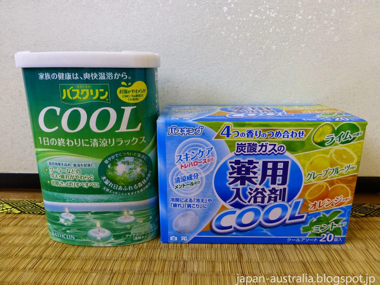 Japan Australia: 10 Tips to Survive Summer in Japan