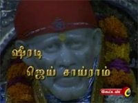 Shiradi Jai Sairam 19.02.2013 Captain TV Serial