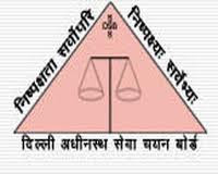 www.delhi.gov.in Delhi Subordinate Services Selection Board
