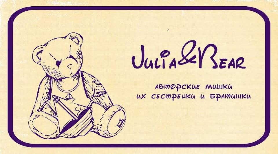 Julia & bear