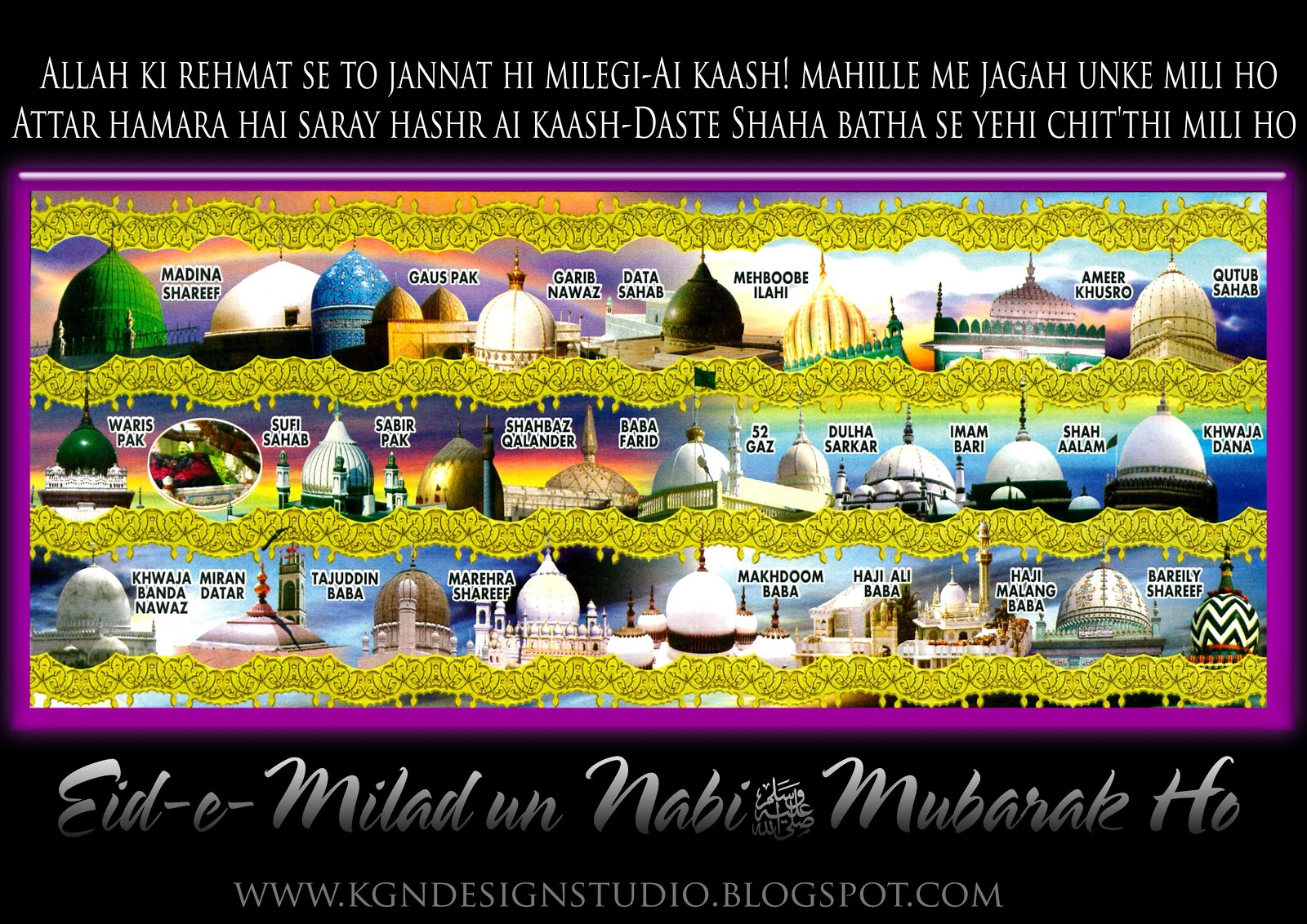 http://1.bp.blogspot.com/-HW32KpOfgzk/UOb2im9sg_I/AAAAAAAACUY/MQ5qnK6znrM/s1600/Eid-e-Milad-Wallpaper-19.jpg