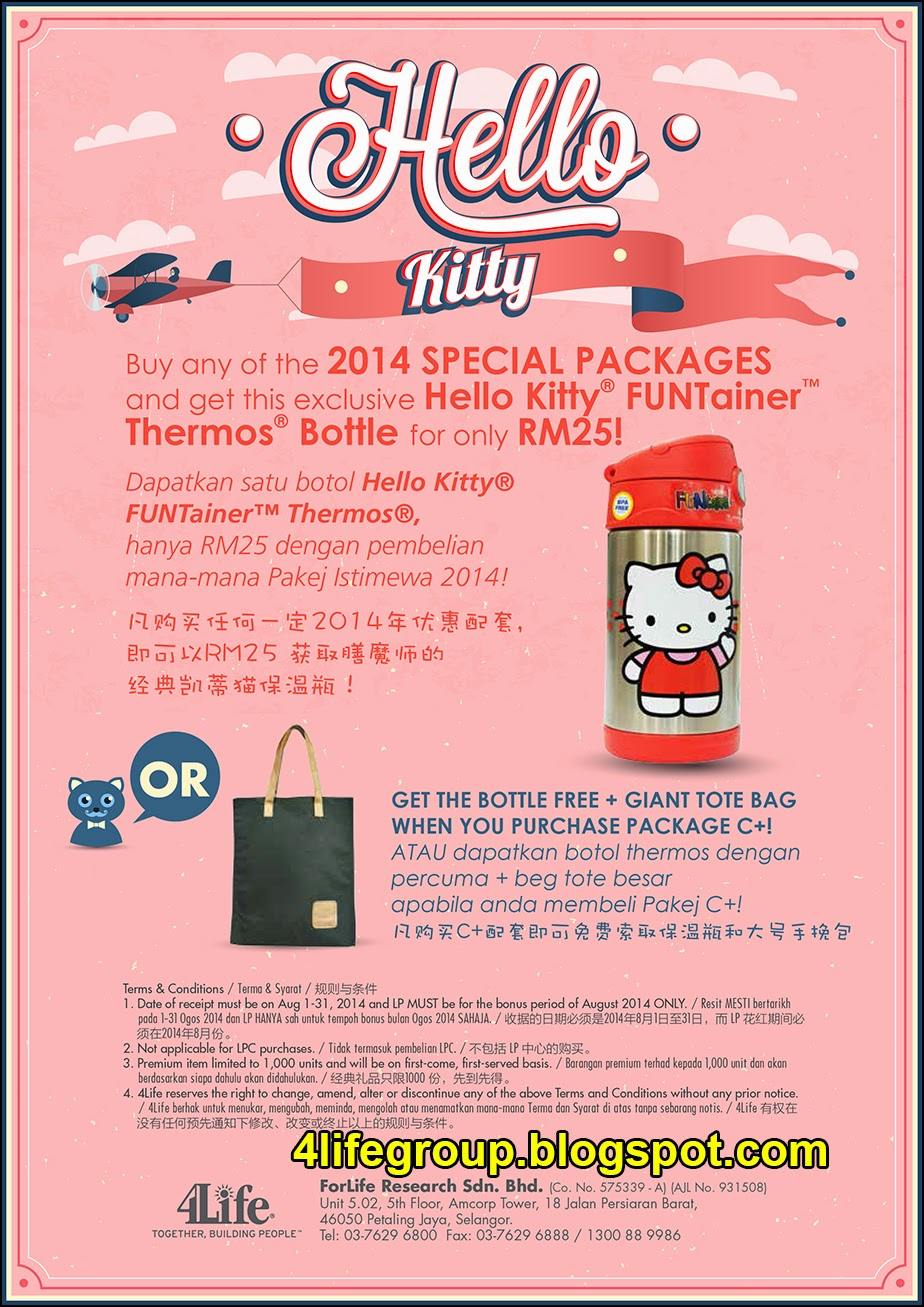 foto Hello Kitty Special August Promotion