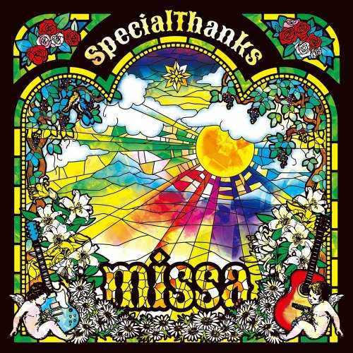 [Album] SpecialThanks – missa (2015.07.08/MP3/RAR)