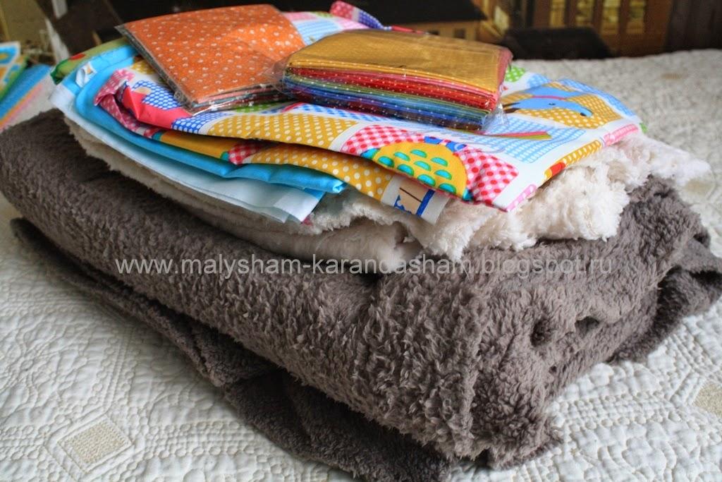 ткани из кореи