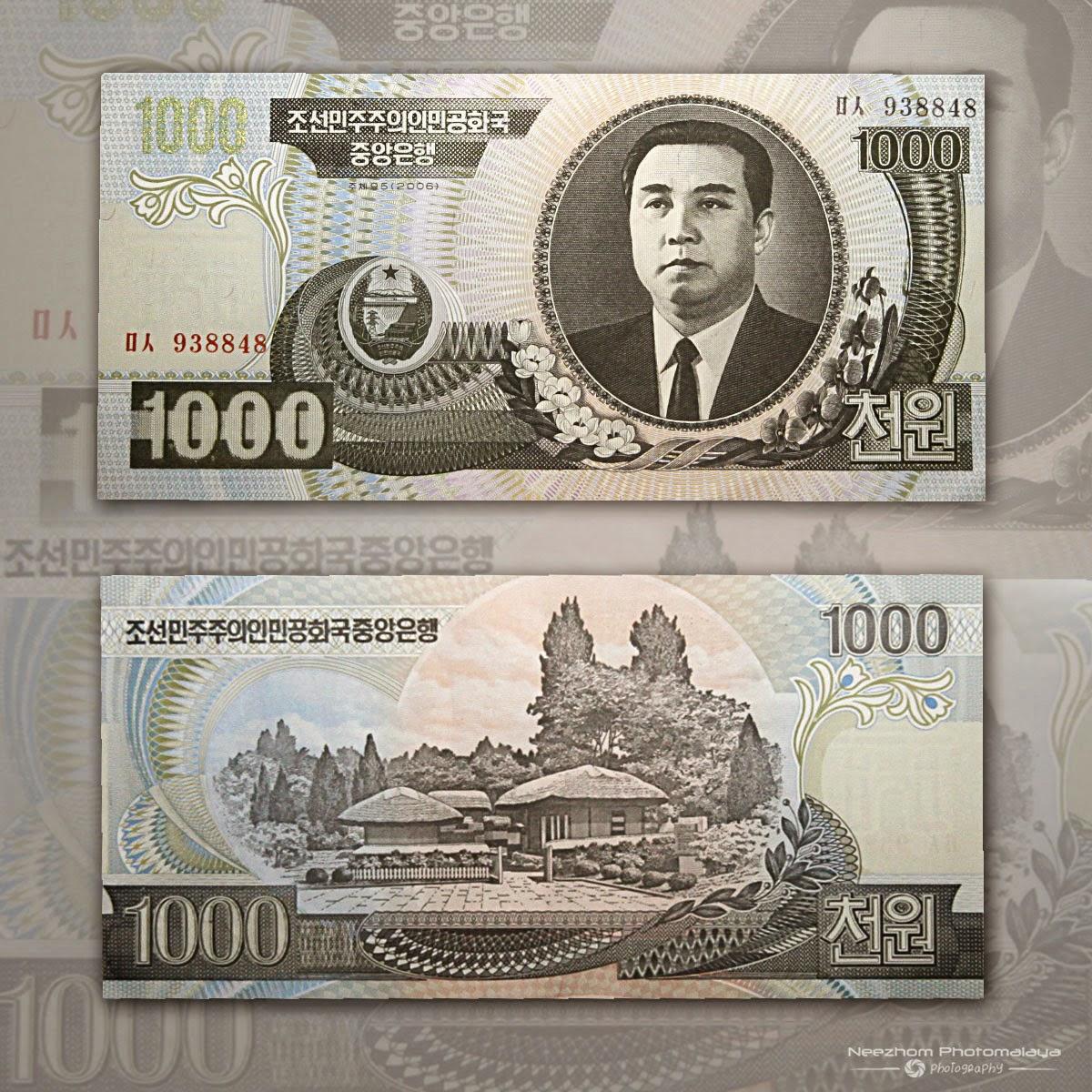 Korea banknote 1000 Kwon 2006