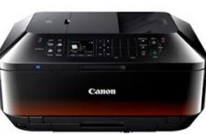 Free Download Driver Canon PIXMA MX721