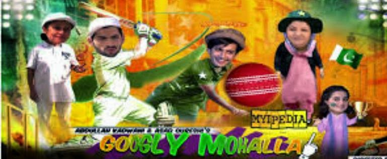 Free download Googly mohalla PTV Home Episode 12 Watch Online.