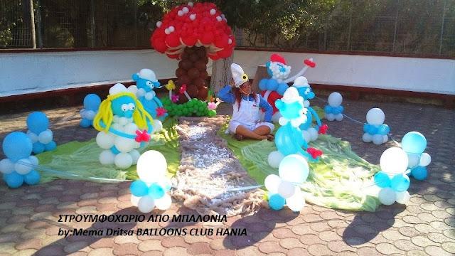BALLOONS SMURFS BY MEMA DRITSA BALLOONS CLUB HANIA
