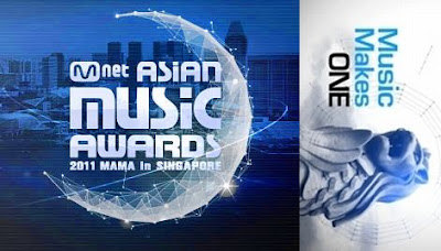 Mnet Asian Music Awards MAMA logo