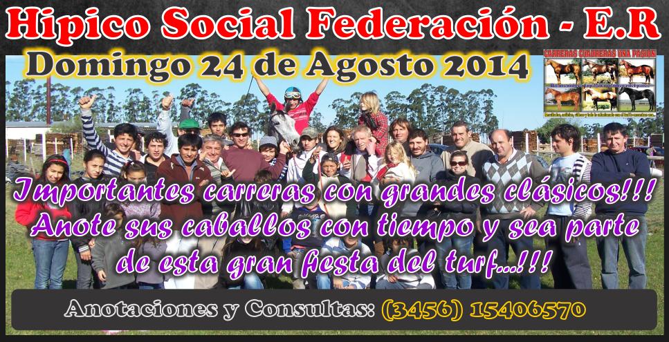 FEDERACION - REUNION 24.08.2014