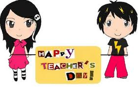 Teachers Day Sms- Teachers Day Quotes- Message- Wishes- Wish Your Teacher on this Teachers Day