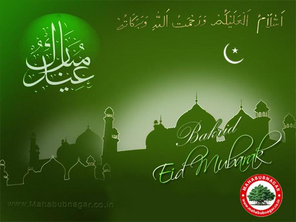 Eid Al-Adha | Bakrid | Bakra Photos | Facebook Status | Wishes | Eid Mubarak 2015