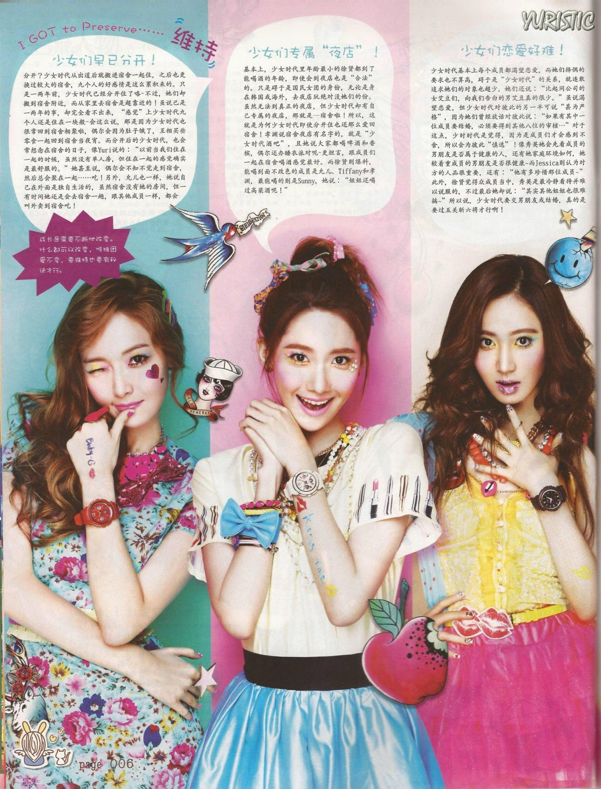 {130204} SNSD @ YG Magazine Singapore February Issue Scan(4)