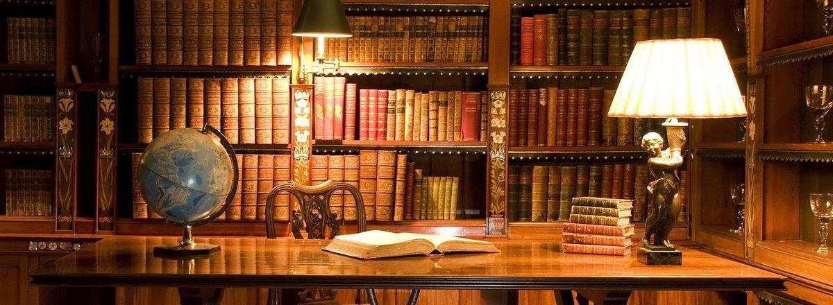 La  bibliothèque de Malone