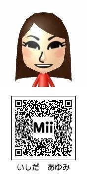 石田亜佑美(モーニング娘。)のMii QRコード トモダチコレクション新生活