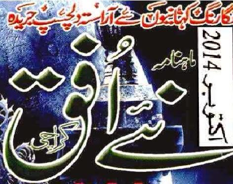 http://books.google.com.pk/books?id=fJmUBAAAQBAJ&lpg=PA1&pg=PA1#v=onepage&q&f=false