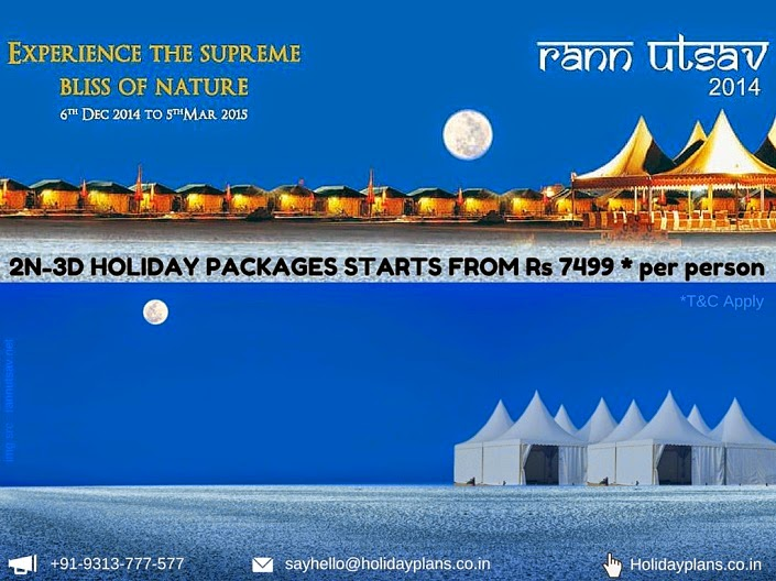 cheap and best Gujarat holiday packages rann utsav, rann of kutch,