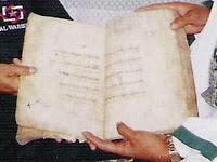 Naskah Kuno: Medang Kamulyan