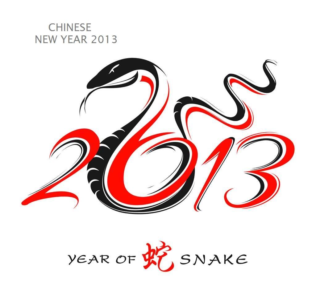 http://1.bp.blogspot.com/-HYD90RTu26A/UNvp9MAfioI/AAAAAAAAAwQ/H68a6UiwcKY/s1600/chinese-new-year-2013-hd-wallpaper--zhengjuncai.jpg
