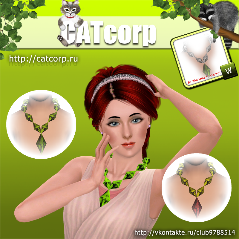 Мастерская CATcorp - Страница 2 Greenam