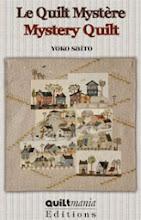 Yoko Saito's 2012 Mystery Quilt
