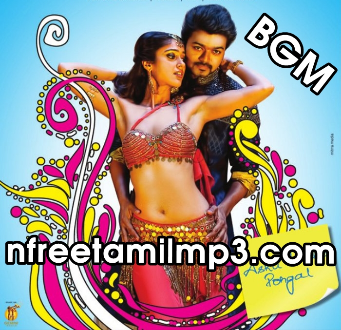 Mathayanaikootam mp3 songs download