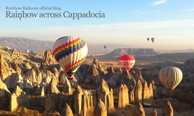 Rainbow across Cappadocia