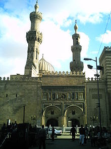 Mosque Al-Azhar in Cairo interior pictures