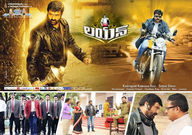 Nbk Lion Movie New Poster ,Nbk Lion movie wallpapers,Nbk Lion movie posters,Nbk lion pictures, Lion movie pictures,Lion  pics,Lion Photo gallery