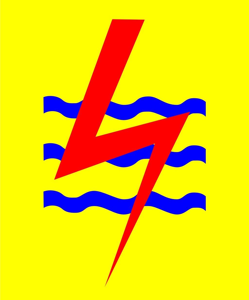 Logo_Perusahaan_Listrik_Negara_PLN_ideKUUntukPLN