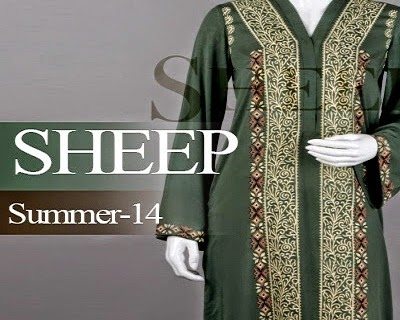 Sheep Summer Dresses collection 2014
