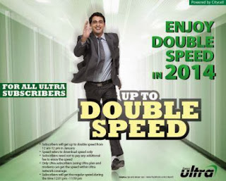 Citycell Zoom Ultra Enjoy Double Speed in January,2014!