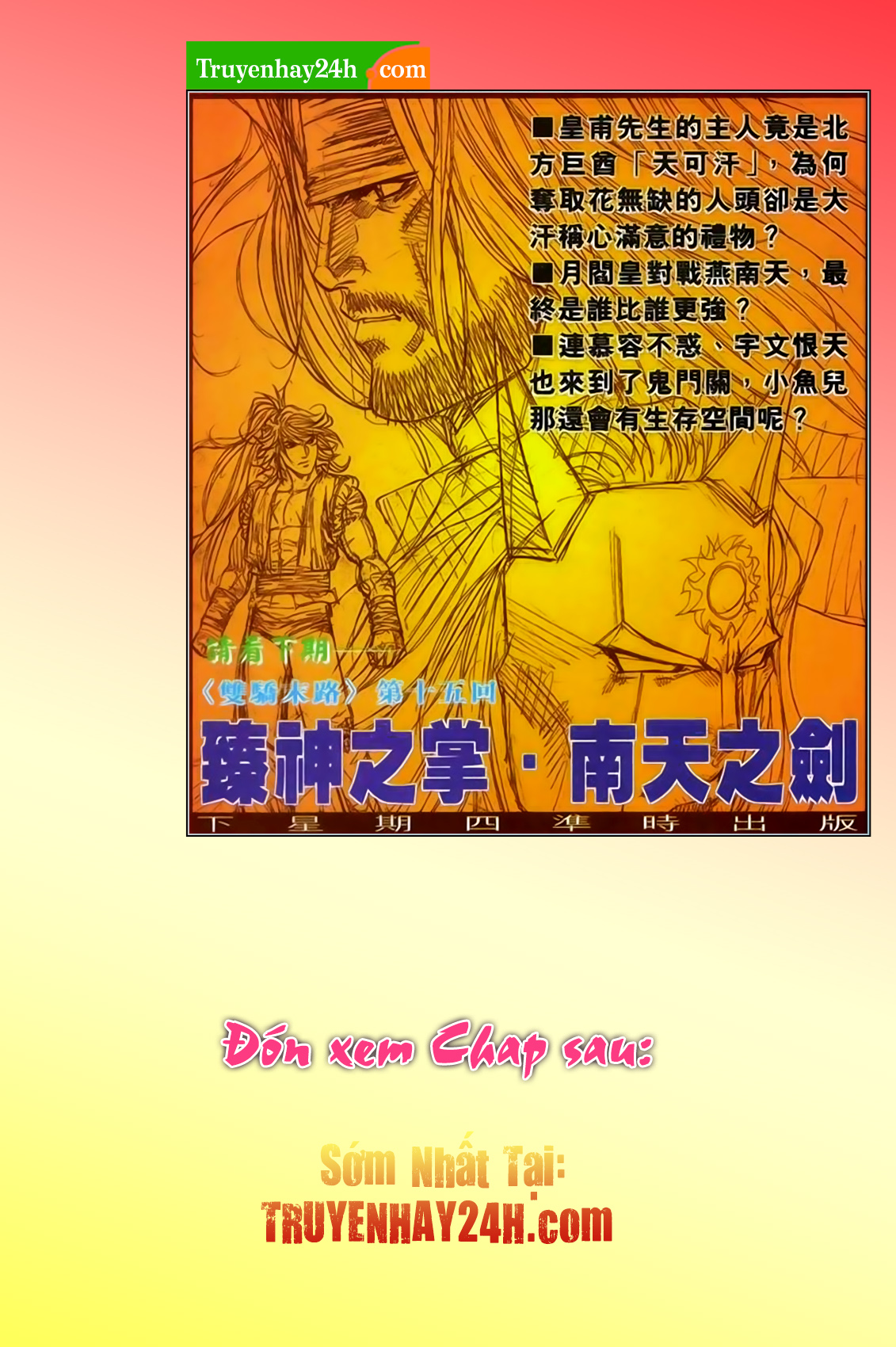 Song Hùng Kỳ Hiệp Chap 277 - Trang 17
