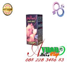 Arabian oil,obat kuat,pembesar penis jogja,semarang,jakarta,salatiga,surabaya,pembesar alat vital pria,harga pembesar penis