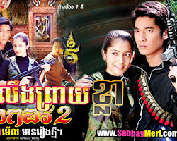 [ Movies ] Proleng Preay Khla - Thai Drama In Khmer Dubbed - Thai Lakorn - Khmer Movies, Thai - Khmer, Series Movies