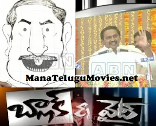 Kiran Kumar Reddy in Black & White -6th Feb
