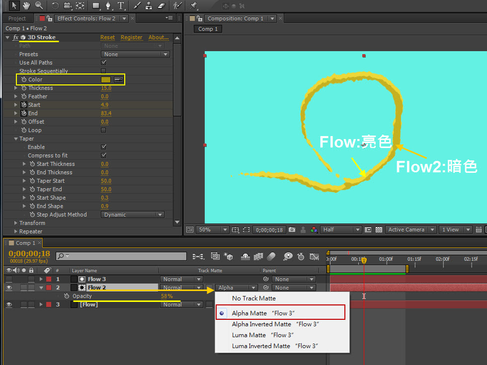 Flow 10