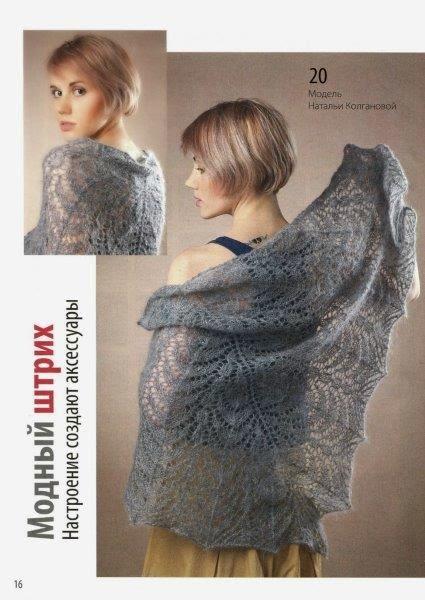Model met driehoek sjaal.