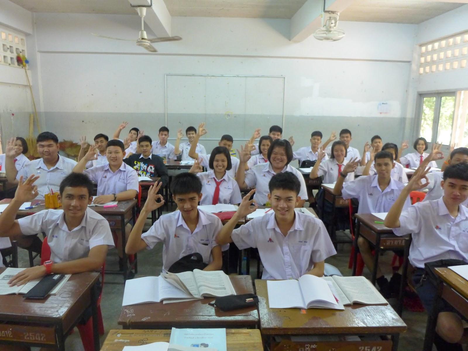 école en Thaïlande :