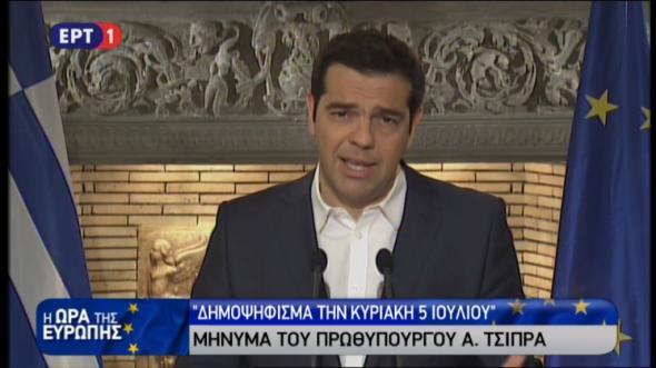 Τη διεξαγωγή δημοψηφίσματος ανακοίνωσε ο Πρωθυπουργός