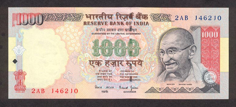 India Coins and Currencies Details: India 1000 Rupees ...
