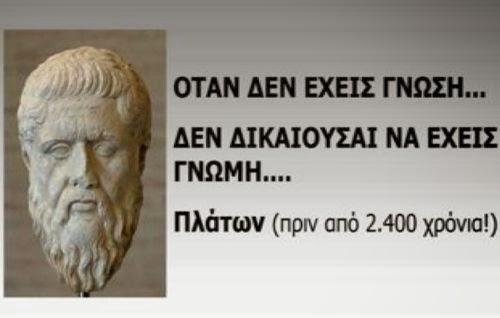 ΓΝΩΜΙΚΑ ΠΑΡΟΙΜΙΕΣ ΡΗΤΑ ΡΗΣΕΙΣ